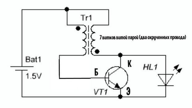 Рисунок 1. Схема преобразователя
