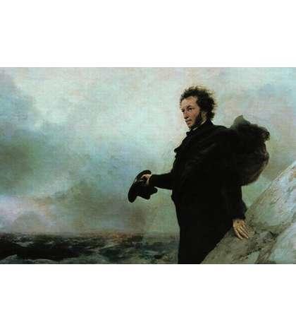 А. Пушкин у моря