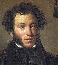 Александр Пушкин, гравюра