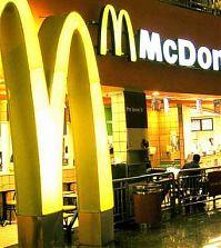 Стандартный ресторан Макдоналдс