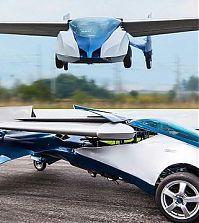 Когда появятся летающие автомобили